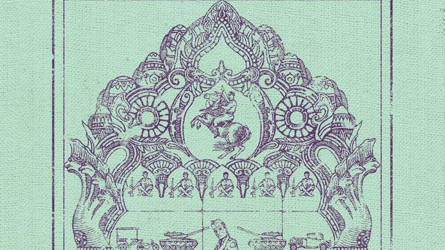 """joshua humphreys australia"", joshua, humphreys, australia, siem reap, cambodia, preah khan, temples, wanderlust, joshua humphreys writer, joshua humphreys author, samuel humphreys, conservation illustrator"